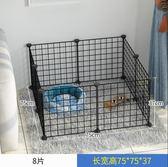狗狗圍欄室內狗籠柵欄小中型犬泰迪家用隔離門寵物護欄狗窩狗籠子【卡妮婭小鋪】