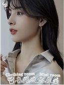 耳環高級感氣質長款流蘇耳環年新款潮圓臉顯瘦純銀耳釘耳墜耳飾女 衣間迷你屋 交換禮物