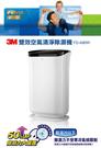 免運費 3M 雙效空氣清淨除濕機 FD-A90W