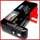 電池容量檢測器【AE11034】i-Style居家生活