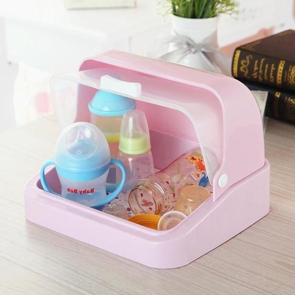 寶寶奶瓶儲存盒母奶瓶食品碗筷收納箱餐具防塵保潔翻蓋儲存盒jy【免運】