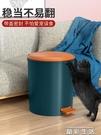 垃圾桶腳踏式衛生桶洗手間垃圾桶網紅輕奢圾圾桶客廳時尚家用紙簍帶內桶 晶彩