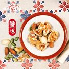 好食光薄鹽綜合堅果(160g)...