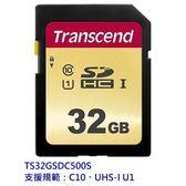 【新風尚潮流】創見 記憶卡 SD HC 32GB 650X C10 U1 讀95 寫60 TS32GSDC500S