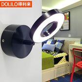 壁燈現代簡約創意臥室床頭燈酒店書房閱讀護眼LED壁燈明裝射燈