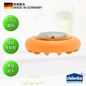 德國潔靈康「zielonka」時尚廚房專用空氣清淨器(橘色)  清淨機 淨化器 加濕器 除臭 不鏽鋼