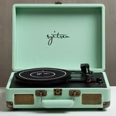 留聲機 黑膠機Syitren黑膠唱片機藍牙留聲機LP復古電唱機支持充電寶供電-凡屋