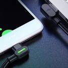 Mcdodo 麥多多 安卓MicroUSB充電線傳輸線 2A快充 彎頭 紐扣系列 120cm