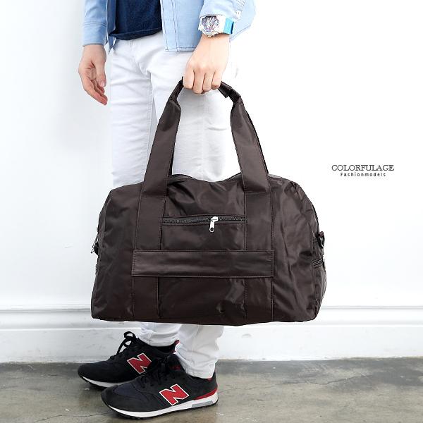 旅行袋 素面百搭大旅行袋 出國.旅遊 行李專用 方便攜帶【NZB4】