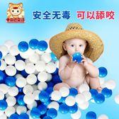 十二色童話海洋球 彩色球無毒加厚波波球池室內寶寶嬰兒童玩具球T