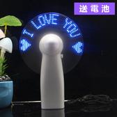 diy  浪漫送女朋友閨蜜男生日   七夕情人節錶白神器~  ~