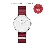 Daniel Wellington DW 手錶 32mm銀框 Petite 玫瑰紅織紋錶