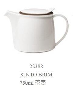金時代書香咖啡 KINTO BRIM 750ml 白色茶壺 KINTO-22388-WH