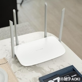 TP-LINK 無線路由器 家用穿牆高速wifi穿牆王TPLINK支持Ipv6千兆無線速率雙頻 青木鋪子