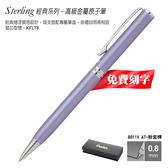 刻字原子筆 飛龍Pentel B811V-AT 淺紫桿 金屬原子筆【文具e指通】團購.量販