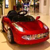 兒童電動車四輪汽車1-3歲4-5歲帶遙控男孩女孩童車小孩玩具可坐人YS 【限時88折】
