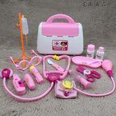 家家酒 醫生玩具套裝仿真兒童過家家