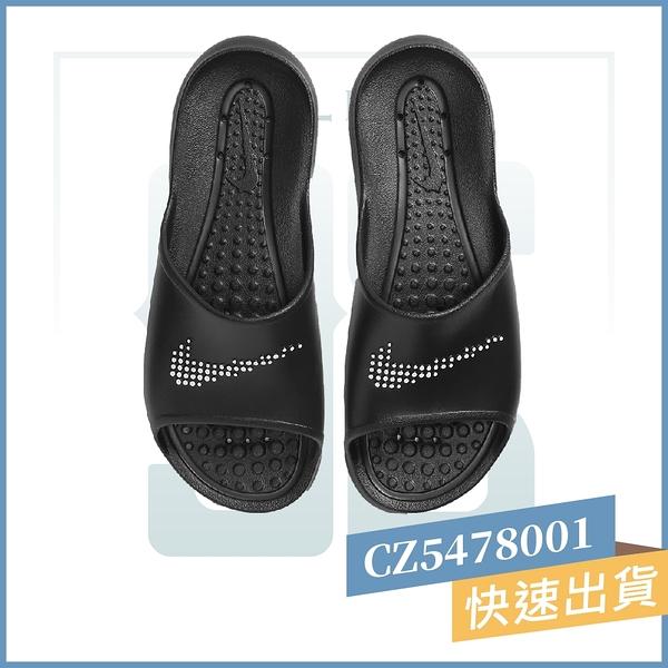 NIKE VICTORI ONE SHOWER SLIDE 黑 男 經典LOGO 簡約 涼拖鞋 CZ5478001