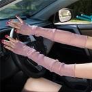 夏季冰爽袖套防曬女護臂手臂套袖騎開車防紫外線冰絲手套長款袖子 韓美e站