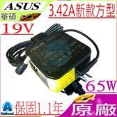 ASUS 充電器(原廠)-19V,65W,3.42A,A46,A56,B53F,E46,E56,S46 S50CA,S56,S301,S401,S405,S501