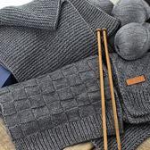 毛線diy自織送毛線團手工編織圍脖材料粗山羊絨【不二雜貨】