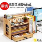 檔案架 文件架子多層辦公用品桌面收納置物架文件收納架書架辦公室簡易桌上書立架