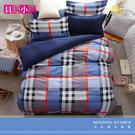 【貝淇小舖】柔細纖維印染 / 昆士藍(雙人加大床包+2枕套)共三件組
