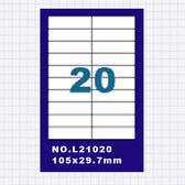(5包)OGI A4標籤貼紙2欄10列/50張入 四邊直角 雷射.噴墨.點距陣各式列表機專用 標籤貼紙No.L21020