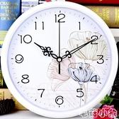 掛鐘 靜音掛鐘客廳辦公現代創意鐘表圓形時鐘簡約卡通掛表時尚石英鐘表【毛菇小象】