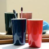 簡約 漱口杯 陶瓷刷牙杯 創意情侶牙刷杯 洗漱杯 純色牙缸 結婚梗豆物語