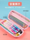 女三層大容量韓國可愛小學生男女鉛筆盒文具盒初中生韓版創意兒童幼兒園個性搞怪用品 俏女孩