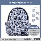 HAPITAS 後背包 HAP0092-294  新版灰色愛麗絲  摺疊後背包 收納方便 MyBag得意時袋