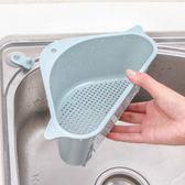 ◄ 生活家精品 ►【R25】水槽瀝水置物架 收納架 瀝水架 瀝水籃 掛架 洗碗台 廚房 浴室 洗菜 廚餘