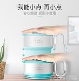 折疊水壺便攜式燒水壺旅行水杯小型旅游電煮壺熱水壺神器 【2021新年鉅惠】YYJ