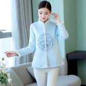 年冬新款復古刺繡對襟中式中國風棉服棉襖加厚外套端莊上衣洋裝 週年慶降價