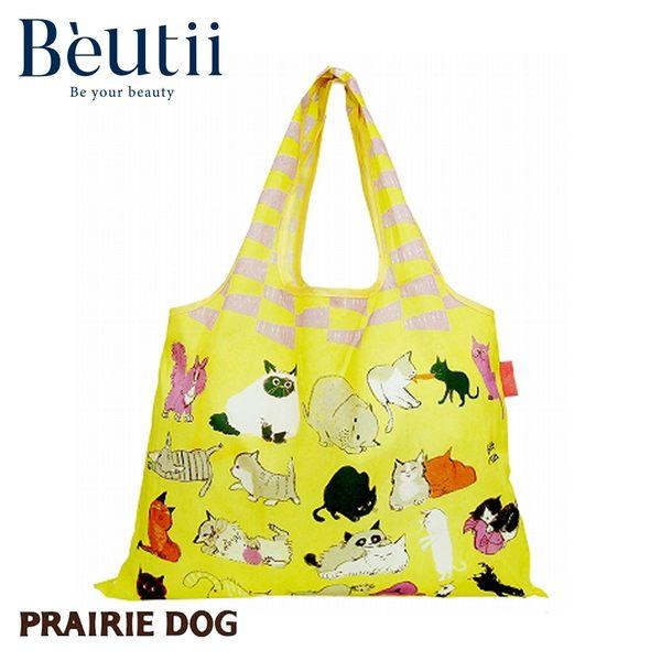 日本 Prairie Dog 設計包 貓窩 日本插畫家 精心設計 方便攜帶 收納方便 雙層布料 提升耐用度