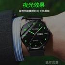 手錶男 新款超薄瑞士手錶男潮流學生機械新概念防水夜光石英男士手錶
