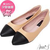 Ann'S經典雙色全真皮尖頭平底鞋-杏