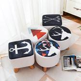 沙發矮凳茶幾凳子木板凳客廳家用布藝創意沙發凳【極簡生活館】