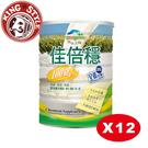 【博能生機】佳倍穩 100鉻配方 750公克/罐 12罐(全素可食)