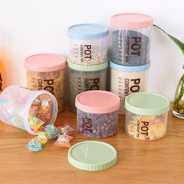 【POT密封罐500ml】小號 可堆疊收納盒 五穀雜糧保鮮罐 零食密封罐 收納罐 透明儲物罐