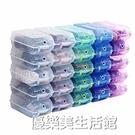 加厚大號納美嘉水晶鞋盒透明鞋盒鞋架收納盒整理塑料鞋盒子10只