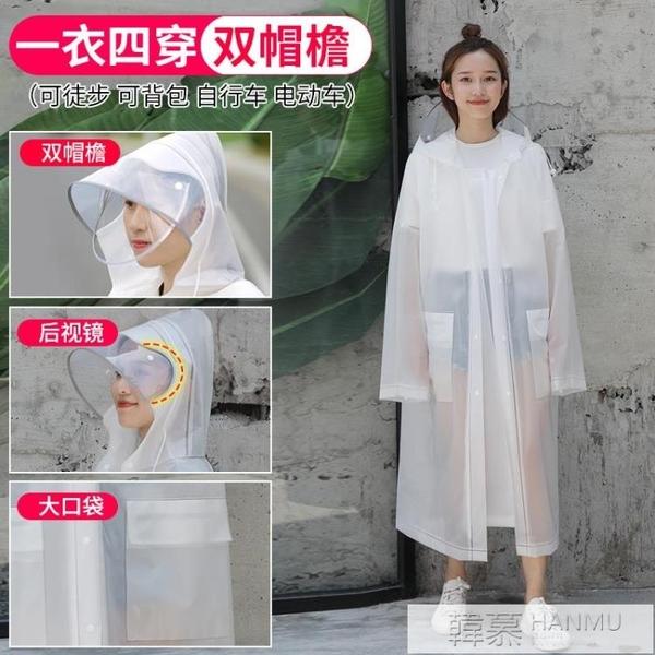 雨衣長款全身時尚透明防護男女單人電動車雨披電瓶自行車成人加厚  4.4超級品牌日