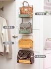包包收納架家用臥室衣柜掛袋門后放包的架子掛墻置物架柜掛包神器 安妮塔小鋪