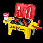 貝恩施兒童工具椅 男孩仿真維修工具台套裝組合多功能拼裝玩具WY【快速出貨八五折鉅惠】