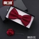 領帶領結 英倫韓版 男女士 新郎伴郎結婚正裝酒紅色繡花蝴蝶結領結 韓菲兒