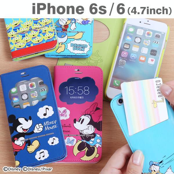 Hamee自社製品 日本 迪士尼 俏皮智能視窗 金屬磁條接聽 iPhone 6s/6 側翻皮套 手機殼 (任選) 276-873205