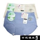 【吉妮儂來】舒適少女草珊瑚平口棉褲 隨機取色6件組 4802