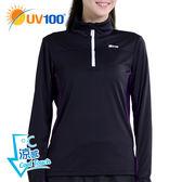 快速出貨 UV100 防曬 涼感修身立領運動上衣-舒適透氣