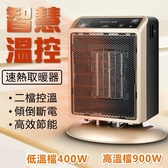 現貨-家用取暖器暖風機辦公宿舍節能烤火爐小太陽暖腳110v